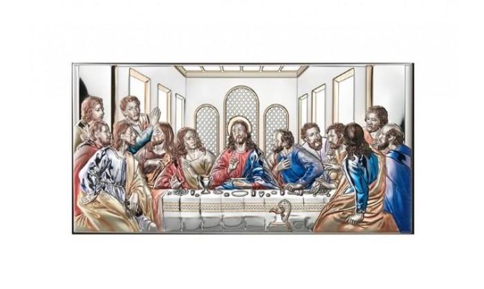 Cuadro representación Última cena de Cristo en plata 4QD-VL81221.3XLCOL