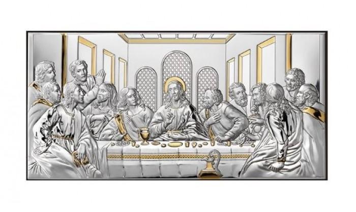 Cuadro representación Última cena de Cristo en plata 4QD-VL81221.3XLORO