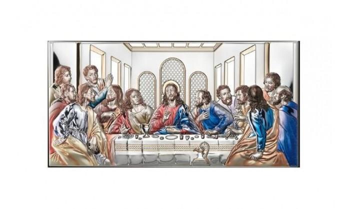 Cuadro representación Última cena de Cristo en plata 4QD-VL81221.4XLCOL