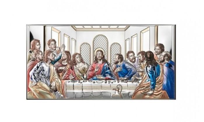 Cuadro representación Última cena de Cristo en plata 4QD-VL81221.5XLCOL