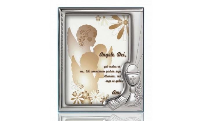 Marco plata comunión 4ML-DHFL0014-13X18