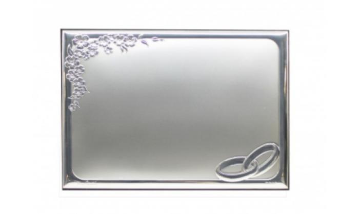 Placa conmemorativa Boda en plata 4PC5295.11